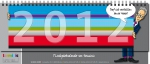 terminic Tischquerkalender mit mit WIRE-O-Bindung aufgeklappt