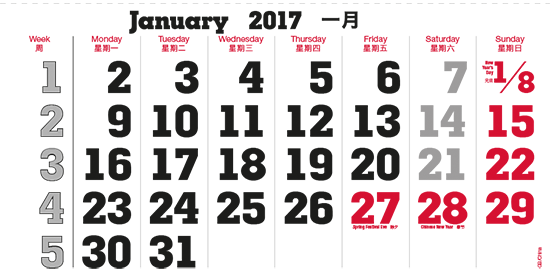 terminic Werbekalender: Super GB-CHINA